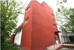 Centrul Multifuncțional de Servicii Sociale